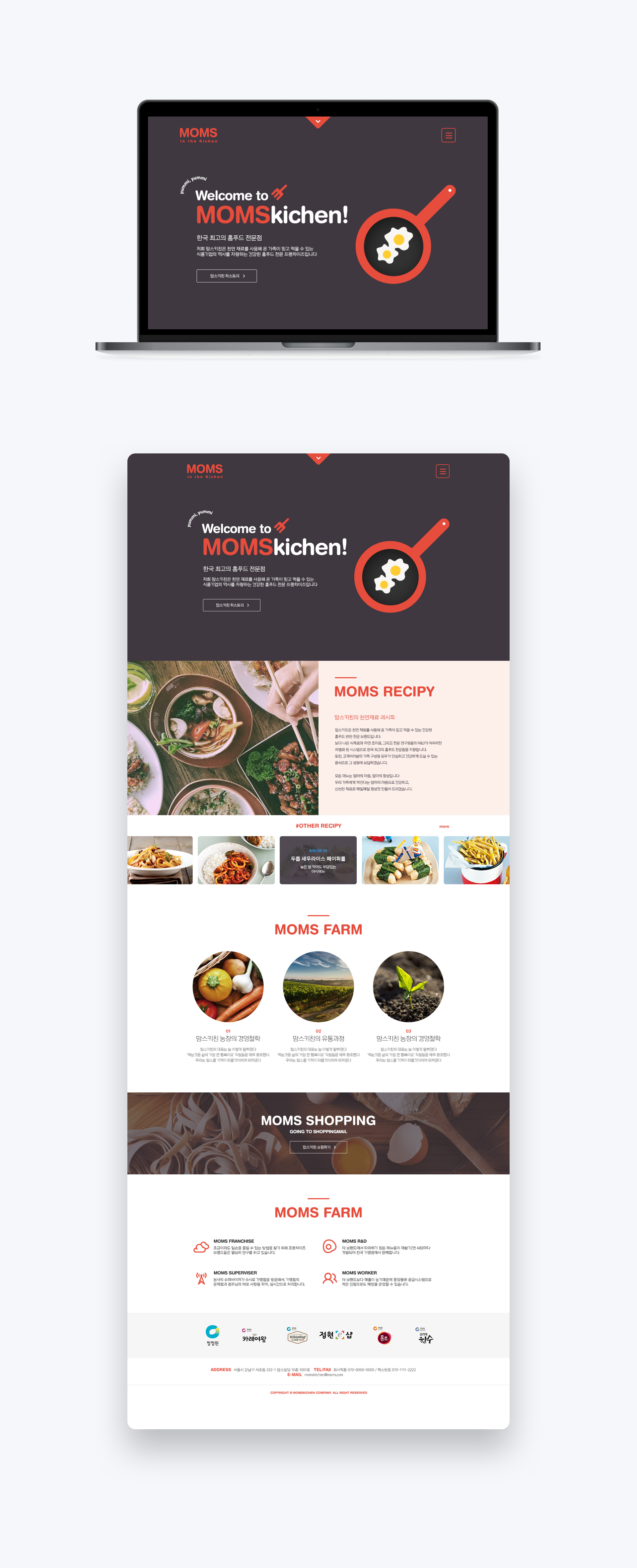 Cooking Landing Page Template